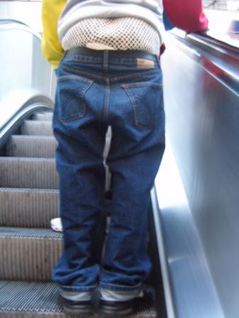 String pants