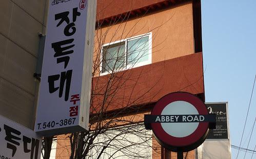 Abbey Road Soeul