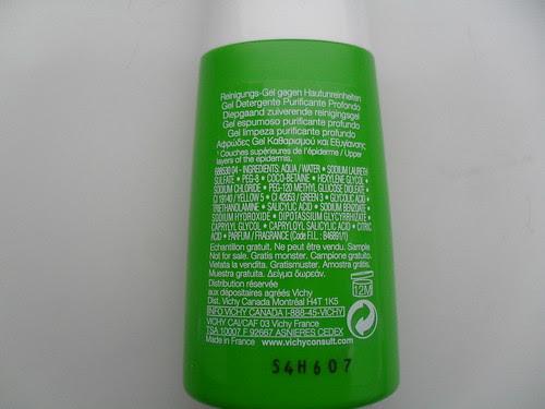 SDC18245