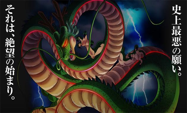 dragon ball z 2015 deseo La nueva película de Dragon Ball Z revivirá a un personaje de la saga
