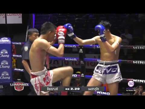 ศึกมวยไทยลุมพินี TKO ล่าสุด [ Full ] 4 มีนาคม 2560 มวยไทยย้อนหลัง Muaythai HD 🏆 - YouTube