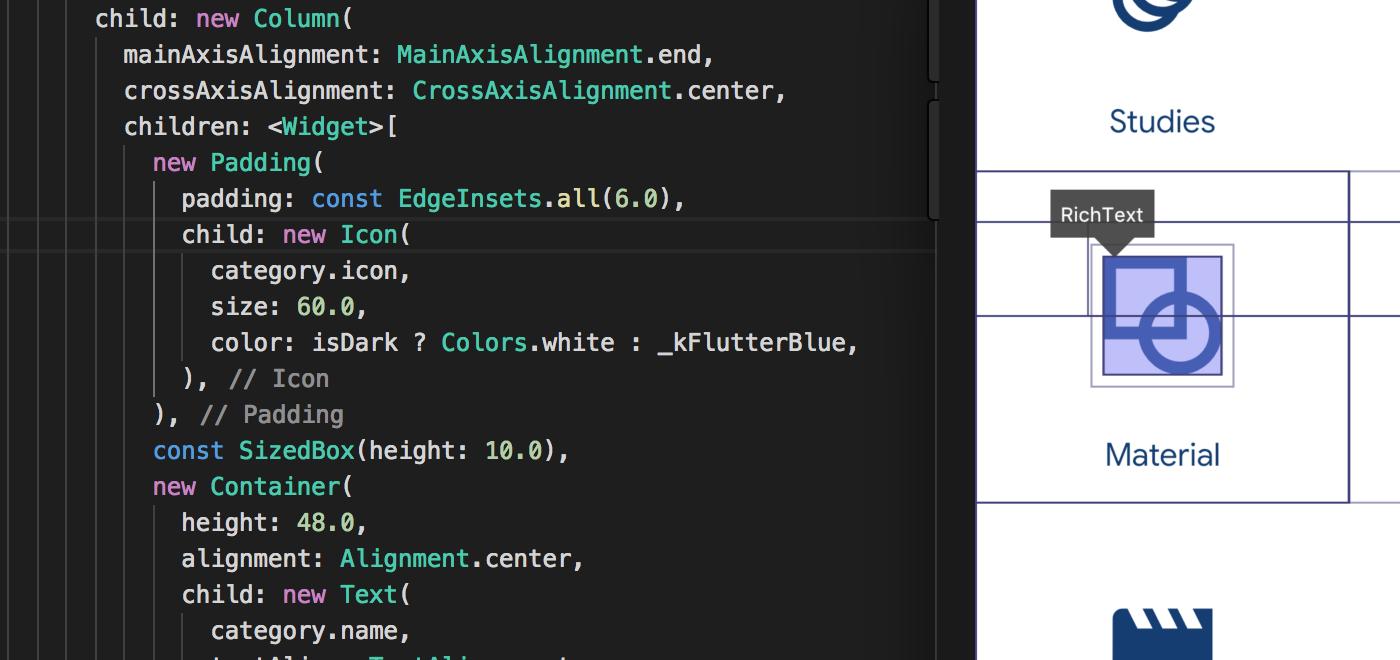VS Code plugin v2 17: Inspect Widget, testing improvements