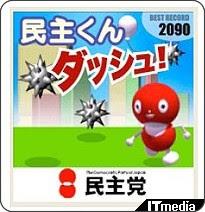 http://www.itmedia.co.jp/news/articles/0907/24/news049.html