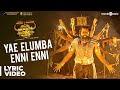 Yae Elumba Enni Enni Lyrics