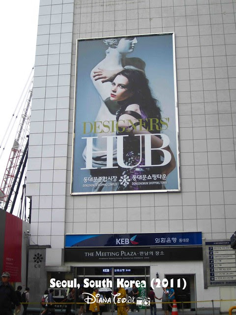 Dongdaemun 10