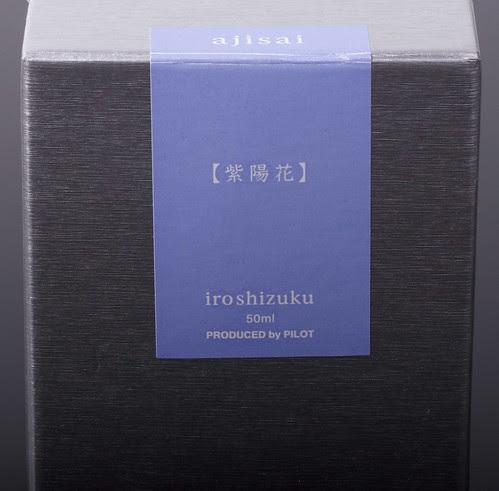Iroshizuku Ajisai