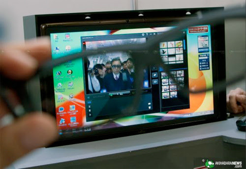 Fujitsu's All-In-One 3D PC Has Dual Cameras For 3D MSN Video Chat