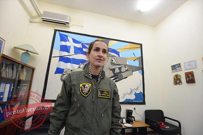 diaforetiko.gr : DSC 6565g Μπράβο της !!! Αυτή είναι η πρώτη γυναίκα χειριστής ελικοπτέρων Apache στην Ελλάδα!