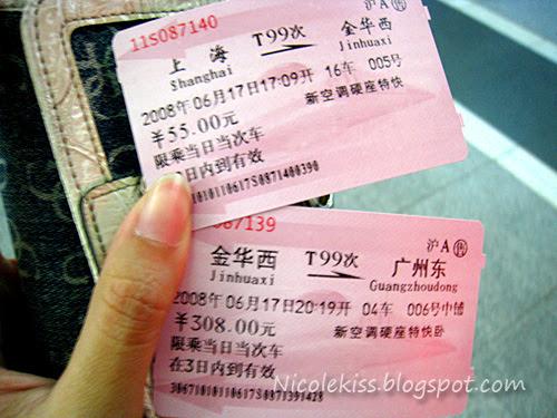 shanghai to guangzhou tickets