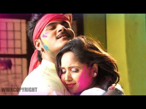 भोजपुरी सॉंग बंद भइल दारू  का फुल एच.डी विडियो - Bhojpuri video song Band Bhail Daroo from movie Rang