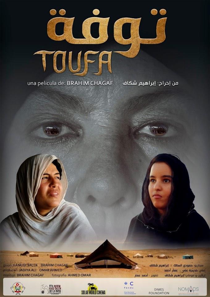 «Toufa», el Corto que narra el sufrimiento de tres generaciones de mujeres saharauis