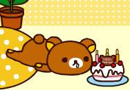リラックマからのお誕生日のお祝い のんびり前進じたばた生活