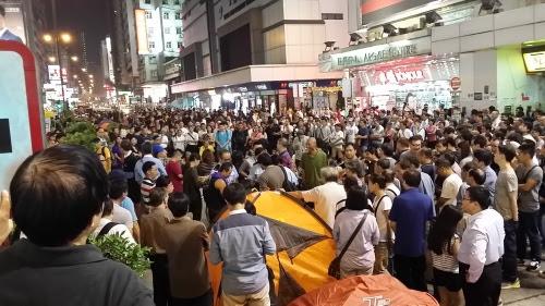 彌敦道の集会
