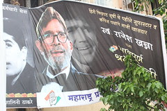 He Leaves Behind a Museum of Memories -RIP Mr Rajesh Khanna by firoze shakir photographerno1