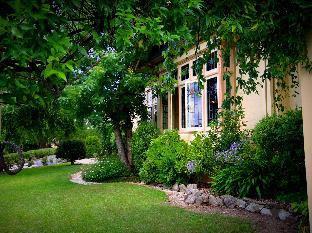 Cotswold Gardens Armidale