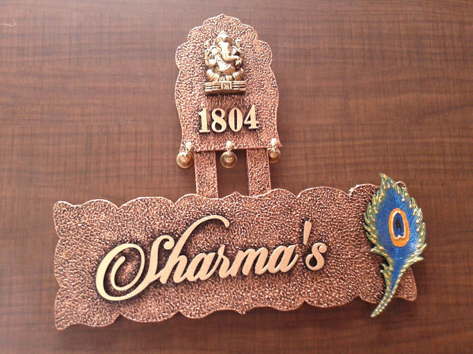 Name Plate Design For Home Near Me Hd Home Design