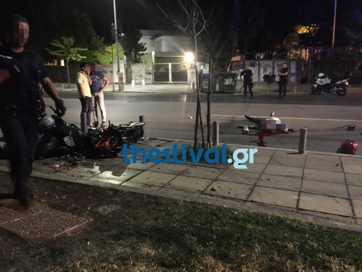 ΘΘεσσαλονίκη τροχαίο νεκροί