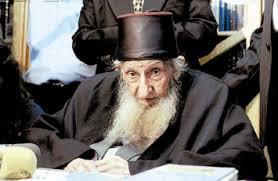 Rabbi Yitzhak Kaduri