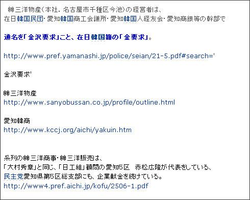 http://tom5023.iza.ne.jp/blog/entry/2152923/