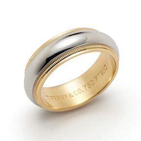tiffany classic milgrain wedding band ring wedding band