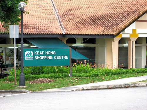 Keat Hong Shopping Centre