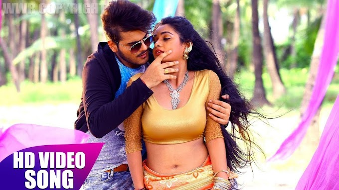 Ritu Singh Bhojpuri Gana Hot & Sexy Video Song: Arvind Akela Bhojpuri Song 'Power Tanatan' from 'Sarkai Lo Khatiya Jada Lage'