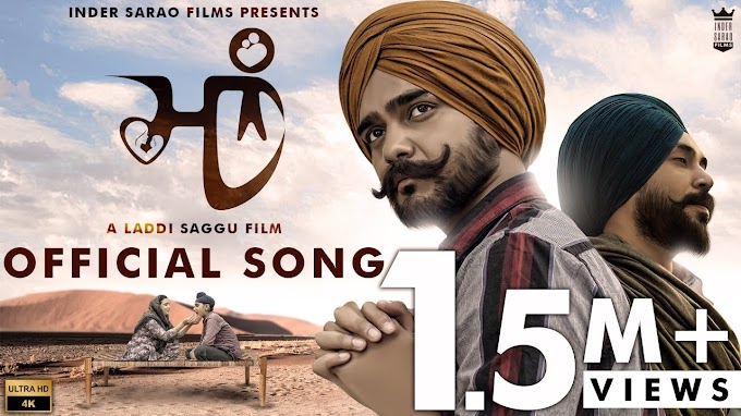 MAA LYRICS - DEEP SHERGILL