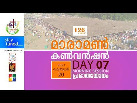 DAY 07 MORNING SESSION  20th Feb 2021 Live