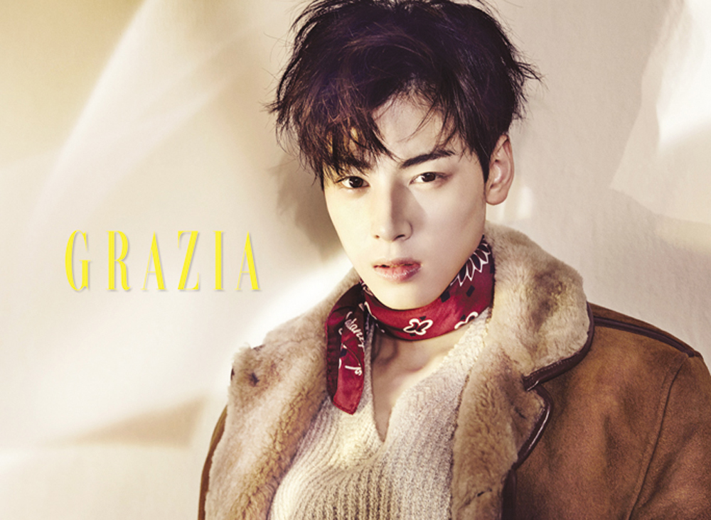 Eunwoo (Astro) - Grazia Magazine December Issue '16