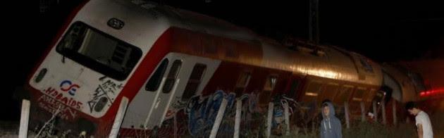 Τραγωδία στο Άδενδρο: Τραίνο εκτροχιάστηκε και σκόρπισε τον θάνατο - Δυο νεκροί