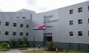 Imagen del hospital de Alajuela. CRH