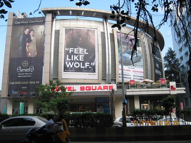 Akshar Elementa Tathawade Wakad at Jewel Square, Premium Mall in Koregaon Park Pune 411 001