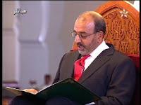 Ebrahim Moosa speaks at the Qarawiyin Mosque