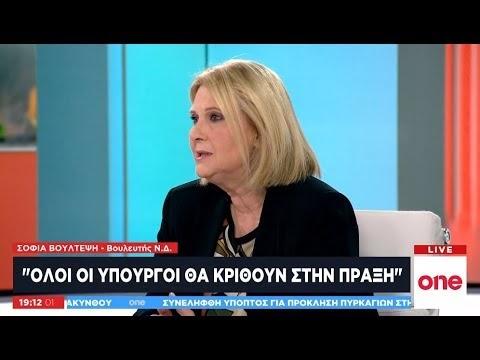 Βούλτεψη: «Όλοι οι υπουργοί της ΝΔ θα κριθούν στην πράξη»