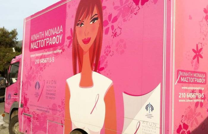 Άρτα: Από 7 έως 10 Σεπτεμβρίου η κινητή μονάδα μαστογράφου στο Δήμο Αρταίων