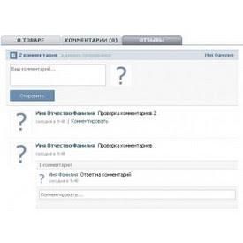 Одноклассники мобильная версия вход регистрация
