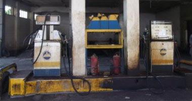محطات بنزين