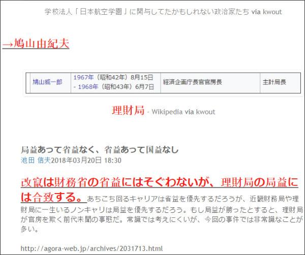 http://tokumei10.blogspot.com/2018/03/blog-post_88.html