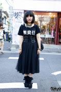Goth Girl's Leather Corset, Spike Collar & Gauze Skirt