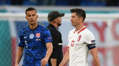Шкриньяр заявил, что в сборной Словакии были готовы сдерживать Левандовски