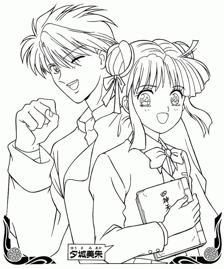 【Télécharger】 Coloriage A Imprimer Manga Fille