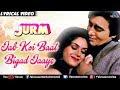 Jab Koi Baat Bigad Jaye - Lyrics song | Jurm | Vinod Khanna, Meenakshi