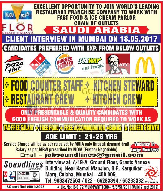 Kudu Leading Restaurant Jobs For Saudi Arabia American