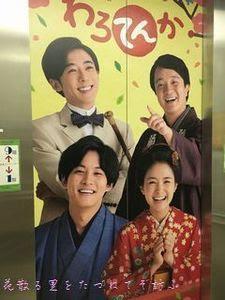 エレベーター02.JPG