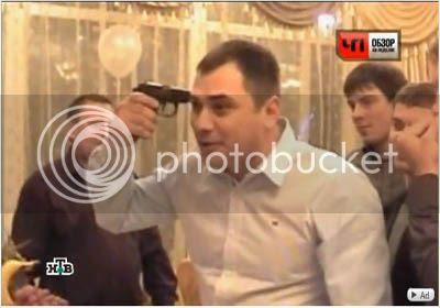 Morrer de roleta russa