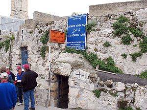 Tomb of Saint Lazarus in Bethany
