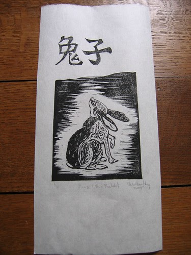 Tu-z: The Rabbit 4th in Chinese Zodiac