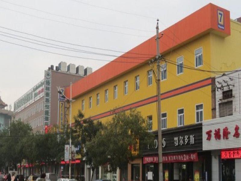 7Days Inn Pingyao Ancient City Reviews