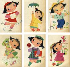 1954 Meadow Gold Mary Blair calendar