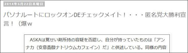 http://tokumei10.blogspot.com/2014/05/de_22.html